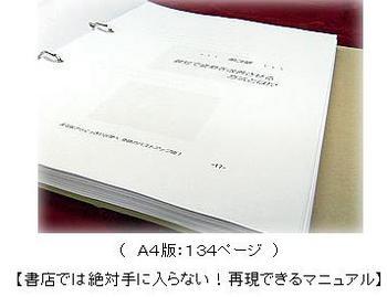 1820_shinchou_up (by rkoyama77@gmail.com - 3).JPG